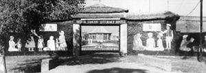 Richard Mayo Smith Banner Literacy House